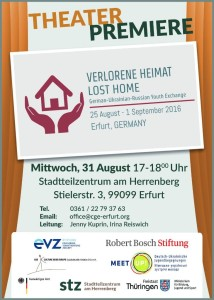 theater-premiere_losthome